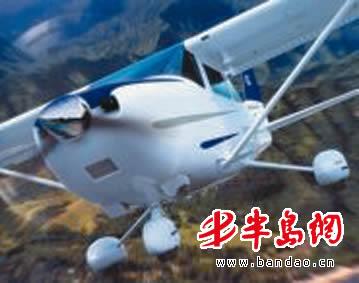 首批30余市民将进飞机驾校 考私人飞行驾照费用10万