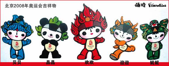 """中国古代""""五行""""金木水火土所代表的人与自然和谐相处"""