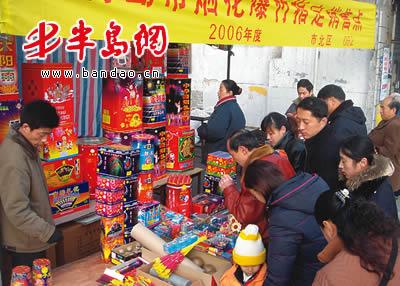 新闻中心 青岛 > 正文       半岛网1月21日讯(记者 刘兆球 任金梅)