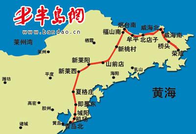 青岛是整个线路的起点,该城际铁路建成后将成为国内首条城际轻轨线路.