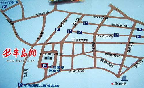 八大关景区停车地图