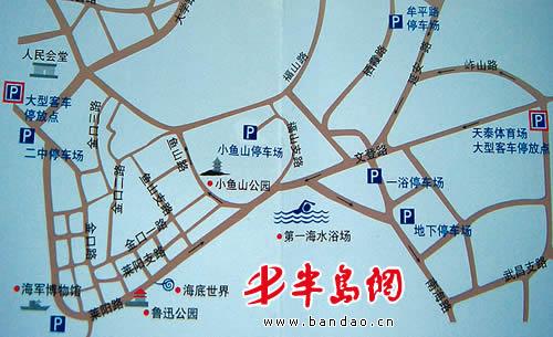 栈桥景区:八大峡停车场可泊车100辆(大客)