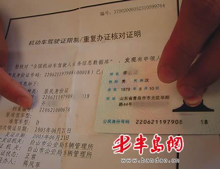 身份证号号码含义_泗县身份办理号码_给个身份证号码
