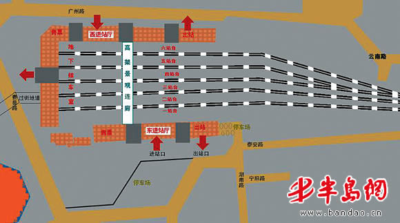 青岛火车站将对接地铁