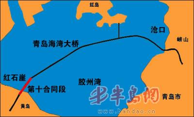 青岛海湾大桥月底动工 19家施工单位昨竞标(图)