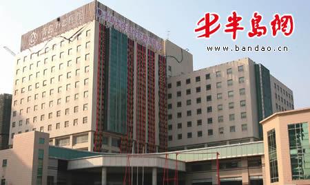 """原先的万杰医院改名为""""青岛大学医学院附属医院东区"""",从明天起,以""""小"""