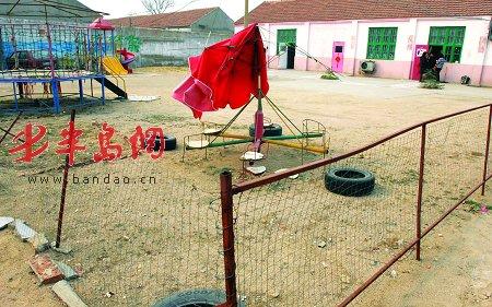 幼儿园垃圾桶旁边布置图片大全