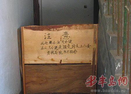 工地木板制作的告示牌