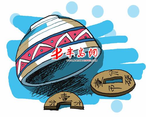 动漫 卡通 漫画 设计 矢量 矢量图 素材 头像 500_401